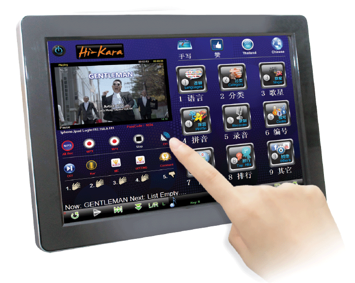 Touch-Screen-LED